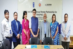 BSRM-MoU-Signing