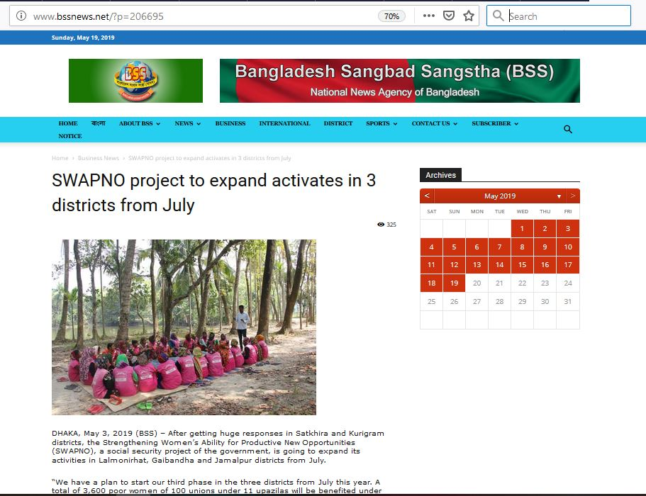 SWAPNO project to expand activates in 3 districts